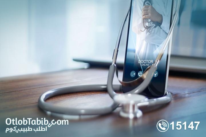 دكتور-امراض-ذكورة-اون-لاين