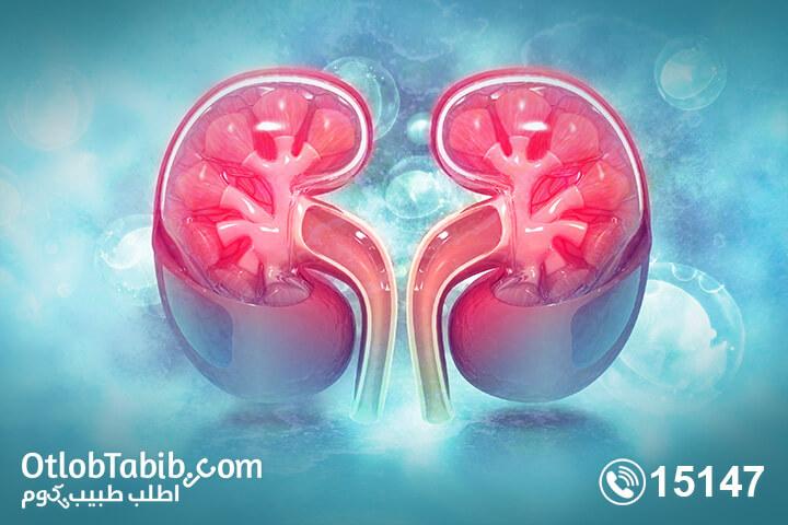 اعراض-الكلية-الخلالي