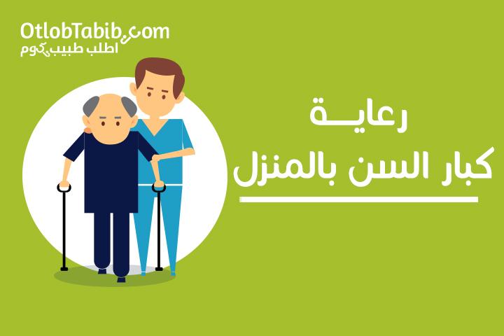 Home Elder Care Services