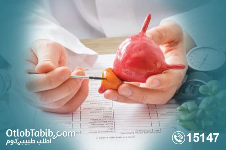 تضخم البروستاتا واهم اعراضها واسبابها بالإضافة الى طرق العلاج
