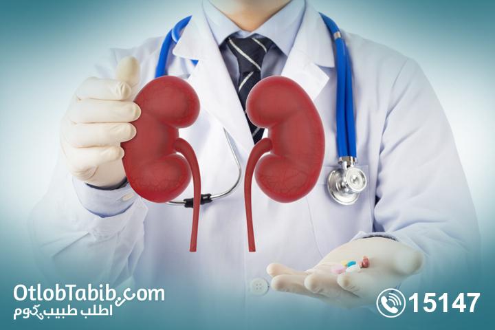 افضل دكتور مسالك بولية كشف منزلي او زيارة منزلية من خلال اطلب طبيب