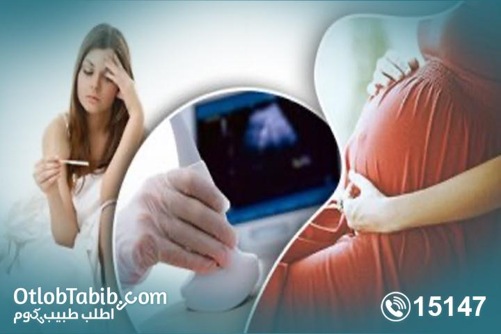 التهاب المثانة بعد الولادة القيصرية وعلاقته بالحمل