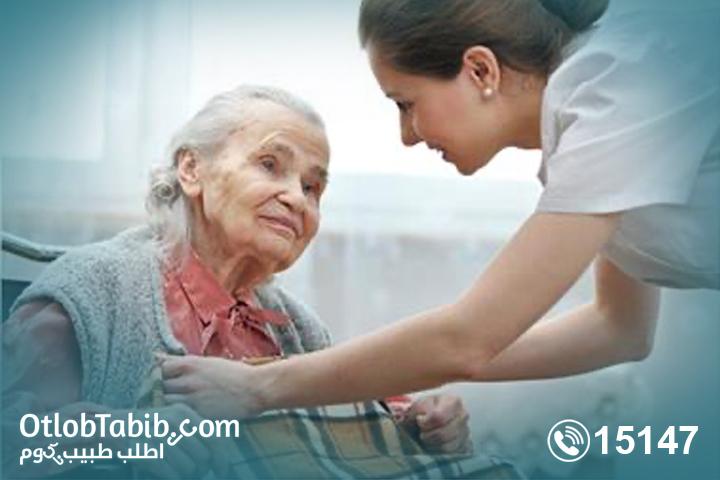اسعار رعاية المسنين بالمنزل وكيفية اختيار افضل عرض لرعاية المسنين