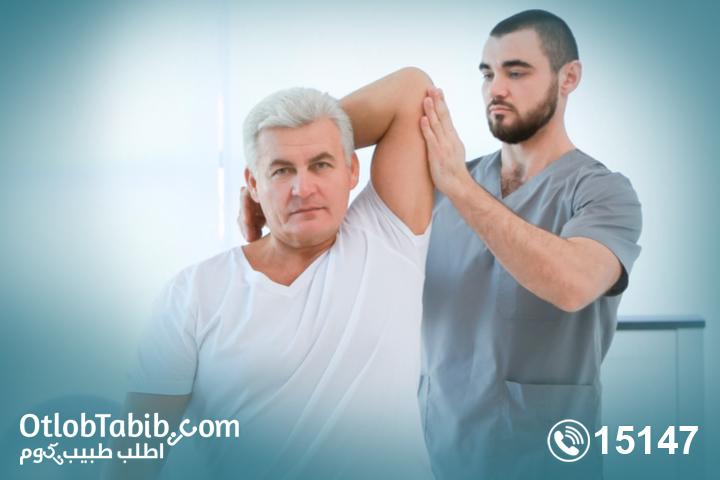 جلسات علاج طبيعي للجسم بالكامل مع اكبر استشاريين للعلاج الطبيعي