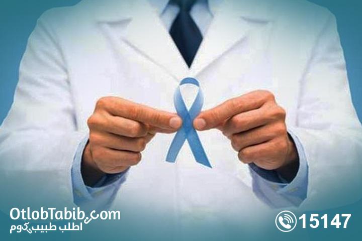 ما هي مراحل سرطان البروستاتا الأربعة؟