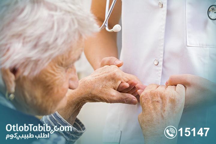طرق رعاية المسنين والاهتمام بالمسنين في منازلهم