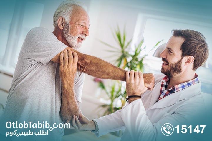 أسرار نجاح جلسات علاج طبيعي في البيت لالتهاب المفاصل الروماتويدي