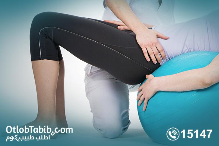علاج مواقف ضعف قاع الحوض المحرجة مع جلسات علاج طبيعي في البيت