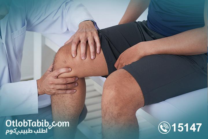 علاج إصابة الرباط الصليبيّ التأهيلي مع اخصائي علاج طبيعي اصابات ملاعب كرة قدم