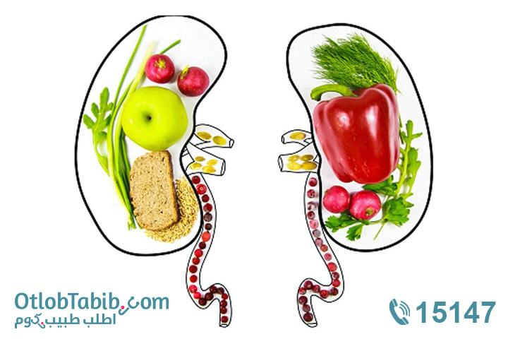 أهم نصائح اكل مرضى الغسيل الكلوي وقائمة الأكلات الممنوعة