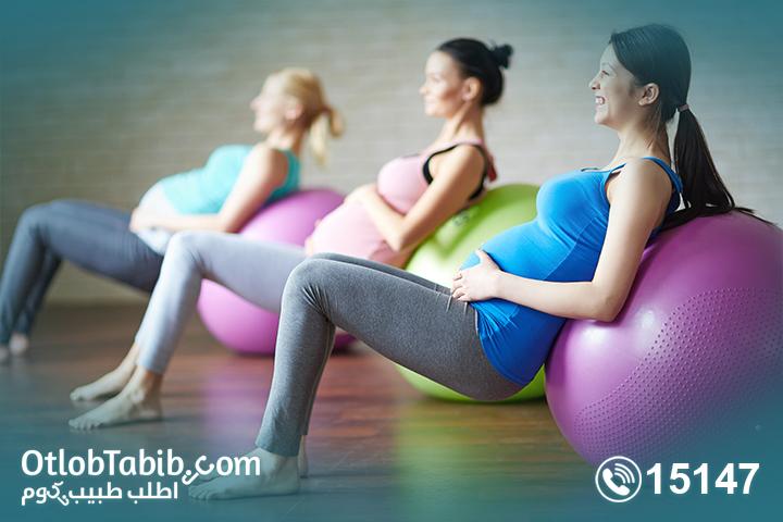 استفيدي بـ سعر جلسة العلاج الطبيعي في المنزل مع الحمل