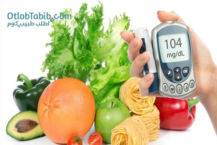 12 نصيحة غذائية للحفاظ على النظام الغذائي لمرضى السكر
