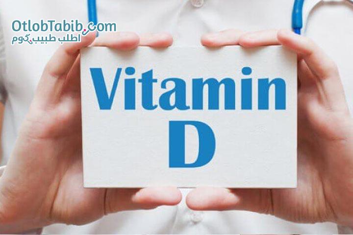 نصائح لتعويض نقص فيتامين (د) في الجسم