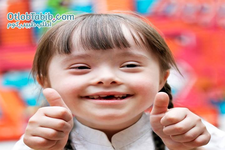 كيفية التعامل مع طفل متلازمة داون وتعديل سلوكه وتنمية مهارته