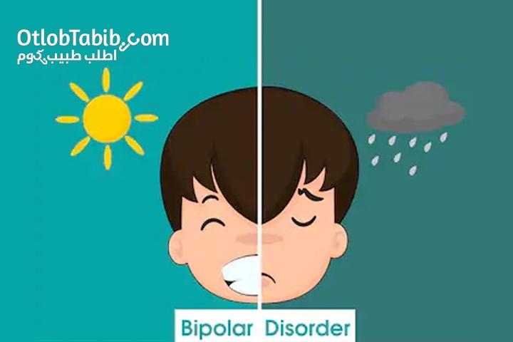 اضطراب ثنائي القطب.. أعراضه وعلاجه